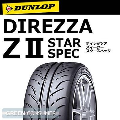 DUNLOP DIREZZA ZⅡ STAR SPEC 275/35R18