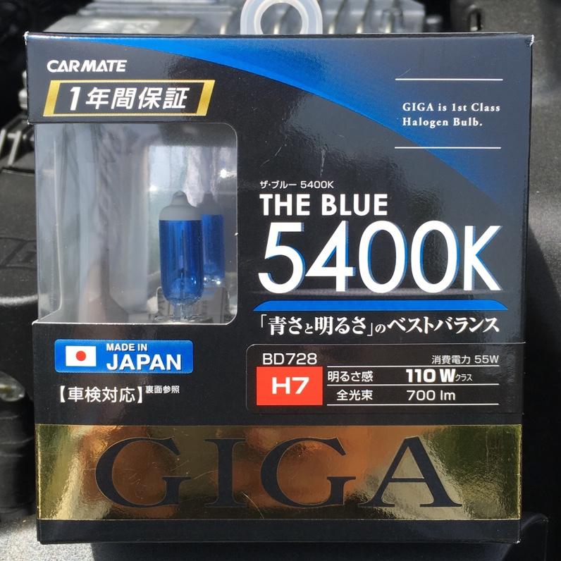 CAR MATE / カーメイト GIGA THE BLUE 5400K
