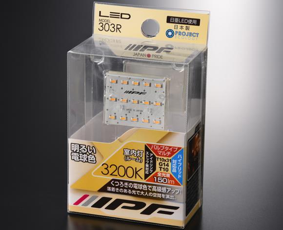 IPF LED PLATE ROOM LAMP3 3200k WARM WHITE