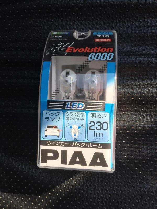 PIAA 超evolution6000 T16 /H−595