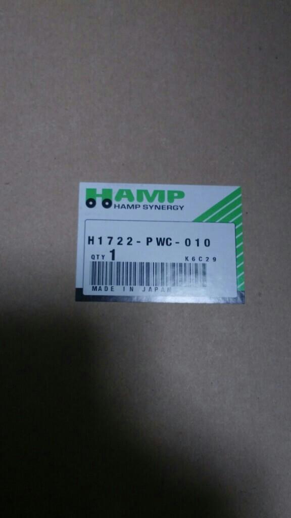 HAMP HAMP