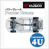 CUSCO パワーブレース フロアーフロント サイド