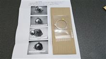 NSR250RSEメーカー不明 H4R アダプターの単体画像