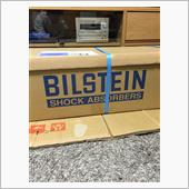 BILSTEIN Performance2 B12 PRO-KIT