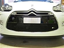 DS3Zunsport Front Grilleの単体画像