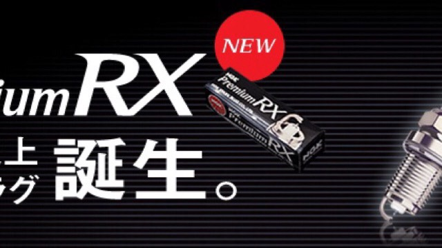 NGK / 日本特殊陶業 LKAR7ARX-11P
