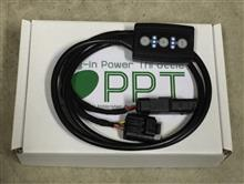 hans trading PPT(Plug-in Power Throttle)