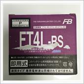 古河電池株式会社 FT4L-BSバッテリー