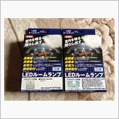 Luxer1 / BRM21 Luxer1 LED ルームランプ