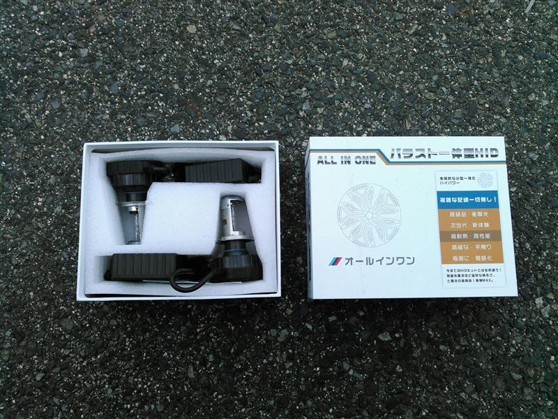 メーカー・ブランド不明 H4-6000k オールインワン バラスト 一体型 HIDキット