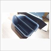 オリジナル Door handle storage tray