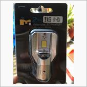 M2s Motercyele LED Headlight