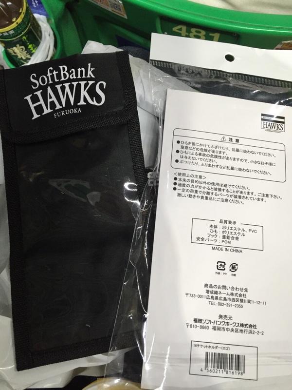 ソフトバンクホークス株式会社 チケットホルダー のパーツ ...