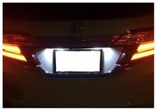 車種別専用LEDナンバー灯ユニット 8000K