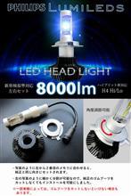 エルフトラックヤフオク フィリップスのチップを使用? Philips LEDヘッドライトH4 Hi/Lo車検対応6500k 8000LMの単体画像