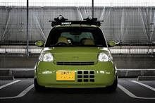 エッセ他車種純正バンパー 加工流用 フロントチンスポイラーの単体画像