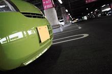 エッセ他車種純正バンパー 加工流用 フロントチンスポイラーの全体画像