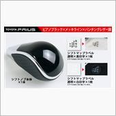 SAMURAI PRODUCE 新型プリウス 50系 シフトノブ シフトレバー ピアノブラック×メッキライン×パンチングレザー調 シフトマップ印字無
