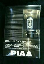 LED ヘッドライト用バルブ H4 / LEH100