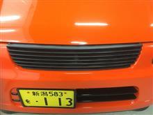 ミニカ三菱 H81W EKワゴン純正の単体画像