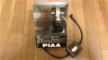 xBPIAA LEDヘッドライト用バルブ H8/H11/H16 / LEH102の単体画像