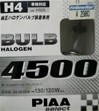 キャストアクティバPIAA  BULB  HALOGEN   4500  H4の単体画像