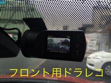 DRY-WiFiV5c