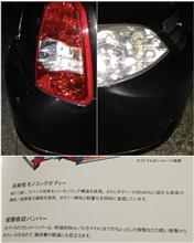 オプトラ ワゴンシボレー(純正) 5 mile bumperの単体画像