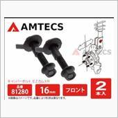 AMTECS / SPC PERFORMANCE EZカムXR