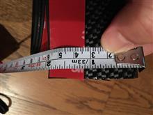 シャラン不明 アンダーリップモールカーボン柄 250cmの単体画像