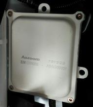グレイスAozoom 55W HIDバルブ&バラストセットの単体画像