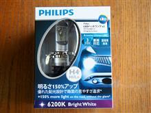 ブルーバードPHILIPS X-treme Ultinon LED H4 LED Headlight 6200Kの単体画像