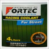 FORTEC RACING COOLANT FOR STREETS