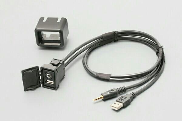Mr.Plus / ストリート USB/AUX延長ケーブル付きスペアホールユニット NV-3