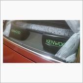 KENWOOD KSC-5050