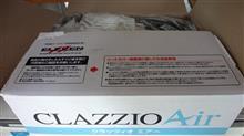 Clazzio Clazzio Air