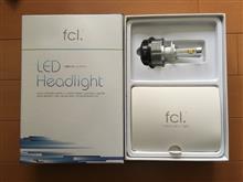 YZF-R125fcl LEDヘッドライト バイクキット H7の単体画像