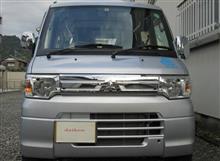 ミニキャブ・ミーブ三菱自動車(純正) ガーニッシュフロントバンパーの単体画像