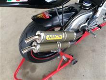RS250ARROW レーシングチャンバーの単体画像