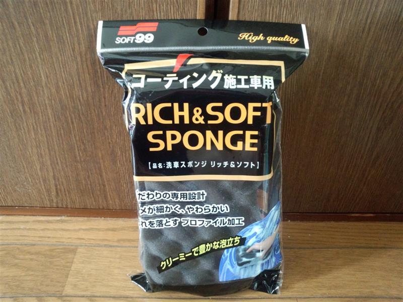 SOFT99 洗車スポンジ リッチ&ソフト