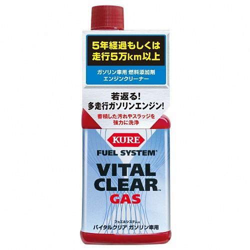 KURE / 呉工業 FUEL SYSTEM VITAL CLEAR ガソリン車専用 / バイタルクリア