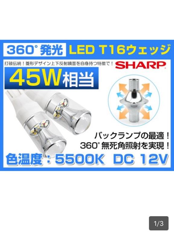 SHARP LEDバック灯