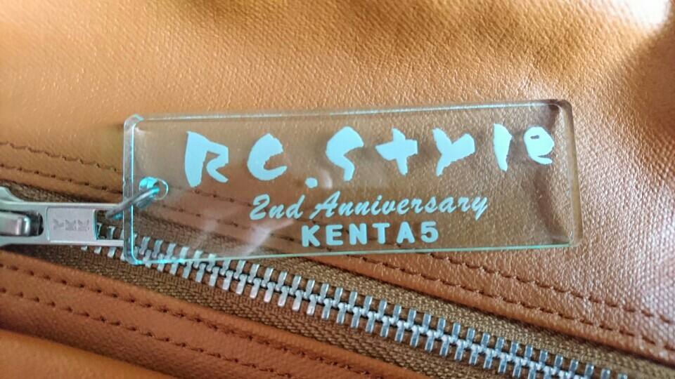 Guell工房 RC.Style 2nd Anniversary キーホルダー