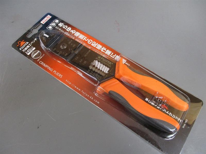 フジ矢 万能電工ペンチ