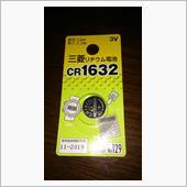 ダイソー リチウム電池 CR1632