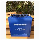Panasonic Blue Battery caos PRO N-M42/AS(55B20L)
