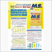 RACING GEAR MS -Multi Spec- ハイパフォーマンス・マルチLLC