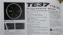 アクセラセダンRAYS VOLK RACING VOLK RACING TE37 TTA PROGRESSIVE MODELの単体画像