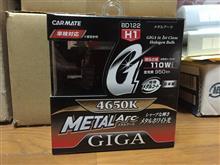 コルサ VXRCAR MATE / カーメイト GIGA METAL Arcの単体画像