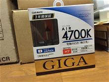 コルサ VXRCAR MATE / カーメイト GIGA AIRの単体画像